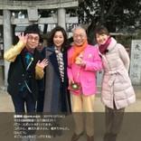 藤吉久美子、2018年は「家族が幸せでありますように」と絵馬に願い『時代』を熱唱