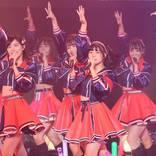 SKE48、22thシングル「無意識の色」リリース記念ライブを開催