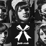 BAND-MAID タナカカツキ脚本アニメ「クイズとき子さん」タイアップ決定!