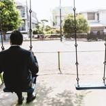 名倉潤、元ヒルズ族の転落人生にがツッコミ、同感も