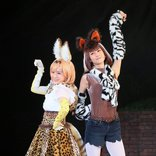 舞台『けものフレンズ』が再演  尾崎由香、野本ほたるら可愛いアニマルたちが集結
