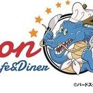 ドラゴンボールの世界が楽しめる話題のカフェ&ダイナー、「ブルマ」新グッズが登場