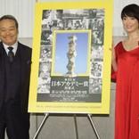 第41回日本アカデミー賞、『三度目の殺人』『関ヶ原』が最多10部門で受賞