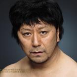 【衝撃】歌舞伎俳優・市川九團次のダイエット姿