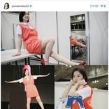 松井珠理奈、コップのフチ子に変身 OL風姿に「ジュリ子さん、可愛い」の声