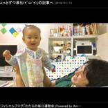 金田朋子、7か月の長女が早くもつかまり立ち! 「アスリートの血、受け継いでますね」の声