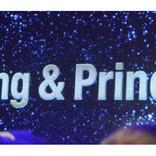 デビュー決定『King & Prince』 初代リーダーは岸優太