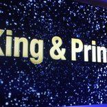 ジャニーズ6人組「King & Prince」、今春CDデビュー  「この時代に爪痕を残したい」