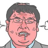 【感動の嵐】カンニング竹山の知られざる秘密と噂がヤバイ! 聖人カンニング竹山の極秘エピソード