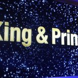 キンプリ、ファン2000人の前で決意表明 「愛にあふれた王国を作り上げていきたい」