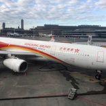 出発2日前購入でも往復5万円以下! 香港航空で香港に行ってきた【搭乗レポート】
