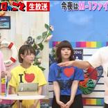 フジモン、上沼恵美子から「ブレイクするよ」と太鼓判