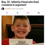 子供同士の喧嘩にクロスボウ 矢が体を貫通し10歳男児が死亡(米)
