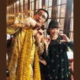 """仲川遥香&ピコ太郎 """"日本インドネシア国交樹立60周年""""イベントで再会"""