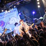 """グッドモーニングアメリカ、前身バンド「for better, for worse」と八王子で""""対バン""""ライブ"""