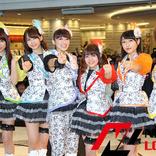 "i☆Ris「Memorial」発売記念イベを久々に""アイドルの聖地""で開催!茜屋日海夏「いろんな角度から楽しんで」"