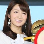 『めざましどようび』長野美郷、結婚を生報告 祝福の声以外に、嘆きの声も!?