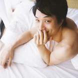"""鈴木伸之、""""どこにも見せてない""""表情満載の初写真集発売 セクシーな肉体美も披露"""