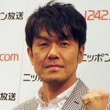 「よくぞ言ってくれた!」 『はれのひ』社長の記者会見を、土田晃之が一刀両断!