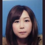 "AKB48大家志津香""免許証写真""公開 宮崎美穂が救われる「まだましな方だな…」"