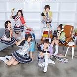 i☆Risの15thシングル『Memorial』のジャケットとアーティスト写真、収録曲詳細解禁