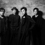 エレファントカシマシ、トリビュート・アルバムに高橋一生、田島貴男、斉藤和義らが参加
