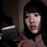 藤江れいなが心霊の恐怖に怯える   主演映画『SHOOT X ~霊撮ゲーム~』が5月12日公開