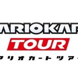 任天堂、スマホアプリ『マリオカート ツアー』を発表 2019年3月までに配信開始