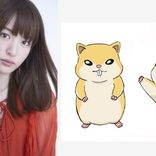 『斉木楠雄のΨ難』追加キャストに小松未可子さんが出演決定!キャラ設定画とコメント到着