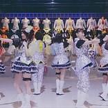 "i☆Ris、""プリパラ""シリーズ締めくくる新曲「Memorial」MVに歴代衣装54着"