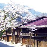 【関東近郊】行くべき理由がある温泉地16選!おすすめの名湯から山間の秘湯まで