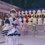 """i☆Ris 15枚目のシングル「Memorial」""""プリパラ""""、""""アイドルタイムプリパラ""""歴代OP衣装&キャラクター衣装をバックに踊る"""