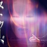 佐久間良子、中山優馬の初共演舞台【ストゥーパ~新卒塔婆小町~】がプレイガイド先行発売中