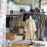 布にまつわる作り手が60組以上! 魅惑のテキスタイル製品が集う「布博」、東京と京都で開催