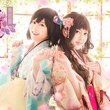 声優・中島由貴、元NMB48・松村芽久未らが出演    舞台『華枕~願い巡りて~』が4月に公演