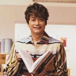 香取慎吾、自らの『二十歳の時』と正面から向き合う「大人にはなりたくなかった」