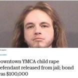 乳幼児向けプレイルームで21歳職員の男が4歳女児に性的暴行(米)