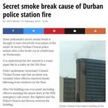 トイレでこっそり喫煙、警察署が火事に(南ア)