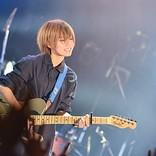 ポルカドットスティングレイ・雫が、玉城ティナ・小関裕太W主演映画『わたしに××しなさい!』主題歌書き下ろしを発表