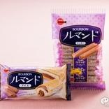 【本日発売】話題の定番クレープクッキーのアイス化製品『ルマンドアイス』がついに全国発売に!本家ルマンドと食べ比べレポート