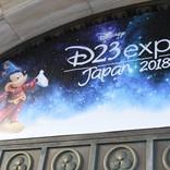 ディズニー究極のファンイベント「D23」、煌びやかな展示の数々をご紹介