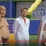 """モノホンの元力士が出演 The Slow Mo Guysの""""相撲のスローモーション動画"""""""