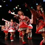 BANZAI JAPAN、主催ライブ『立春大吉』を開催