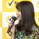 【必見】内田理央も驚愕!タメになる「セキュリティ」トーク