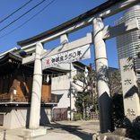 『からかい上手の高木さん』「等身大」高木さんに会いたくて「高木神社コラボ」へ行ってきましたレポート