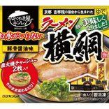 「お水がいらない」麺シリーズ タンメンと味噌ラーメン発売