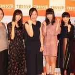 漫画家・倉田真由美「すごく面白い」 舞台「エグ女」で女優に開眼!?