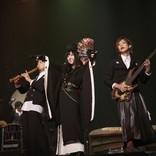和楽器バンド 大阪城ホール公演でオーケストラと初コラボ