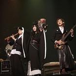 和楽器とオーケストラの競演 和楽器バンド、一夜限りのスペシャルライブに8500人が大阪城ホールで熱狂。新ALリリースの発表も