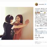 新木優子、門脇麦からの「壁ドン」ショット公開にファンから興奮の声「ギュンギュンしました」